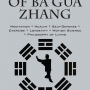 New Book! The Art of Ba Gua Zhang