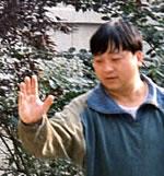 Master Song Zhi Yong