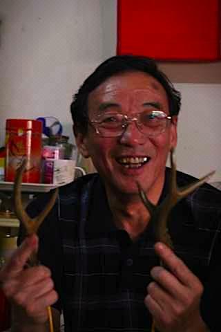 Ba gua Deer Horn
