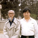Li Gui Chang & Song Zhi Yong