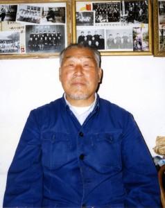 Wang Shi Tong in 1996