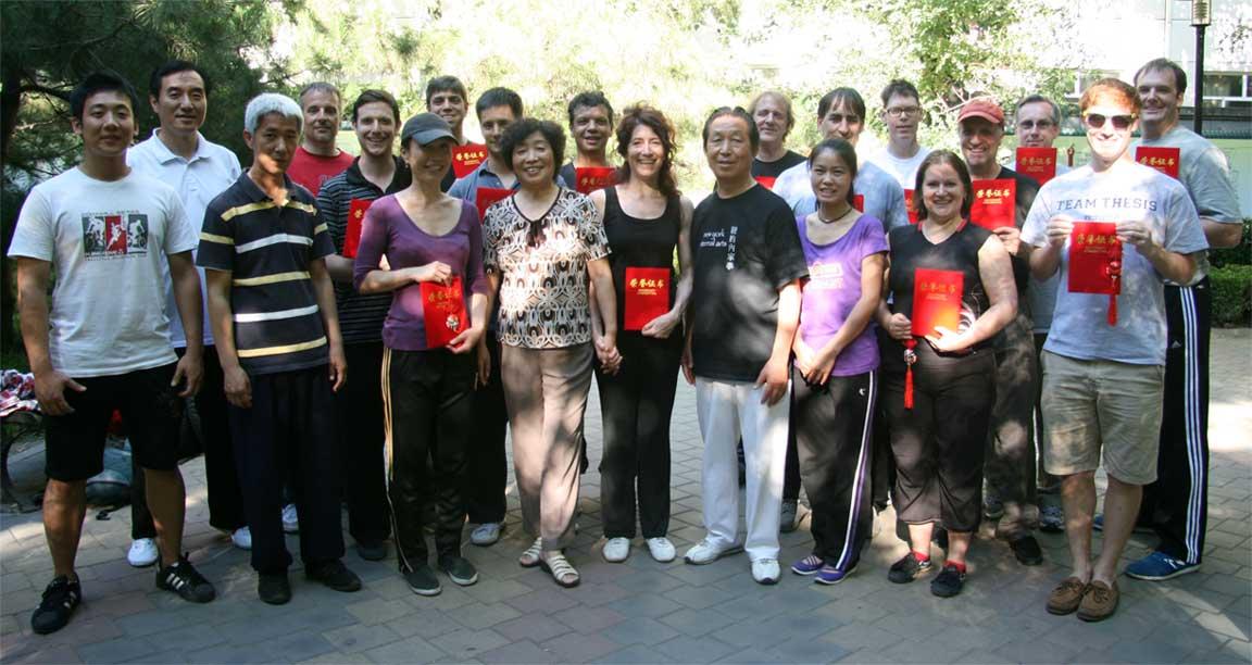 Beijing Certificates Group 2012
