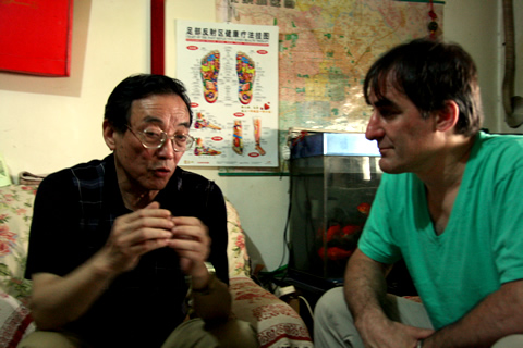 Zhao interview with Tom Bisio