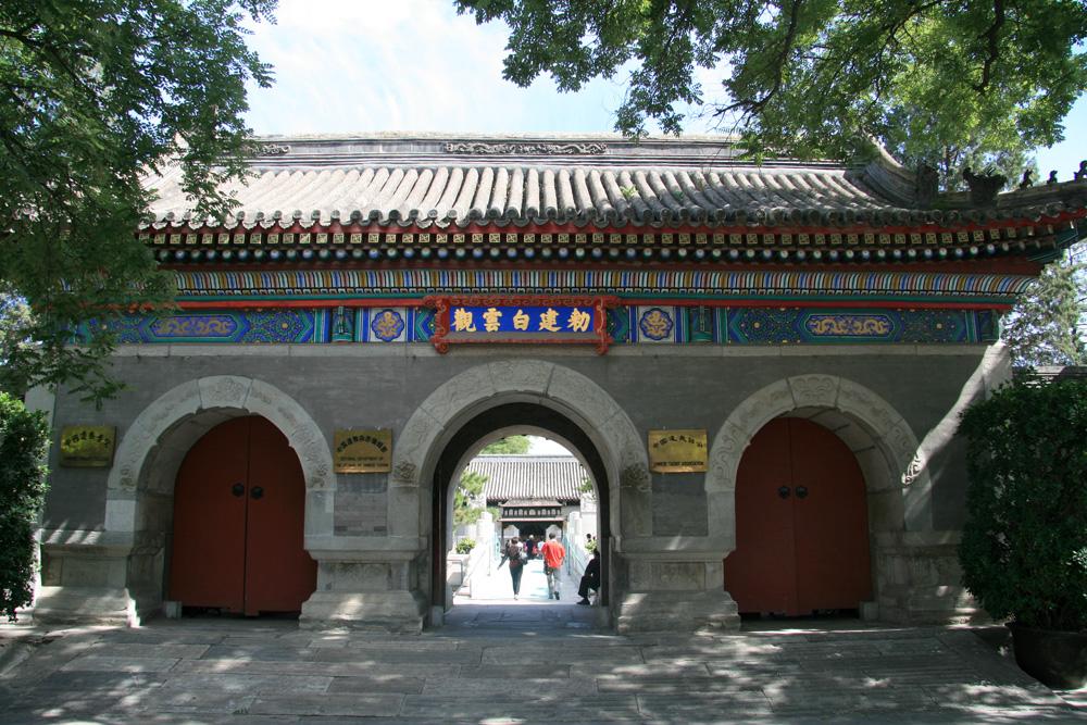 Bai Yun Temple, Beijing, China