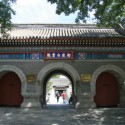 Image for White Cloud Daoist Monastery in Beijing