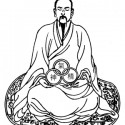 Image for Daoist Meditation Lesson Six Theory: Dissolving & Clearing Blockages