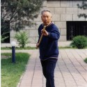 Image for Master Chen Quan Gong on Xing Yi Quan Theory and Training: Part 1
