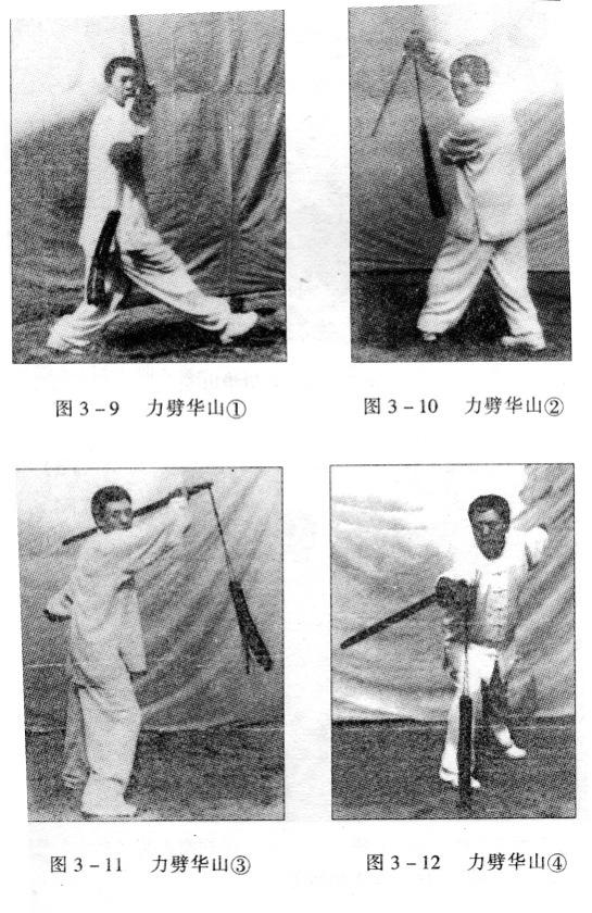 Jian-three-harmonies-05