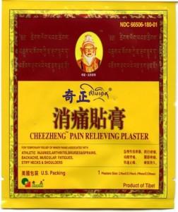 Cheezheng-Plaster-Front