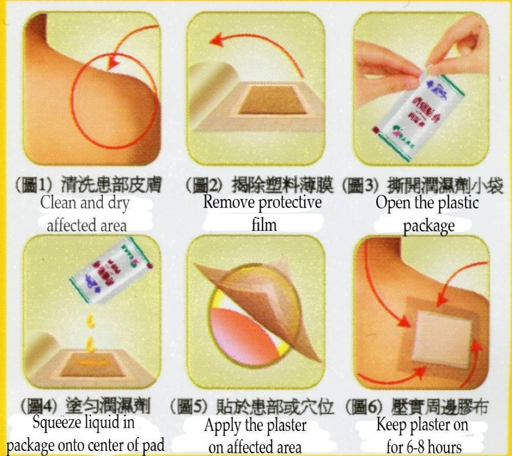 Cheezheng-Plaster-Instructions