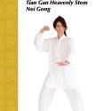 Image for New Book!! Ba Gua Nei Gong Volume 5: Tian Gan Heavenly Stem Nei Gong