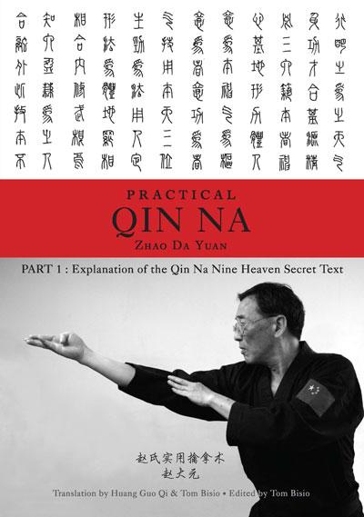 PracticalQinNa-Book-Cover.Web
