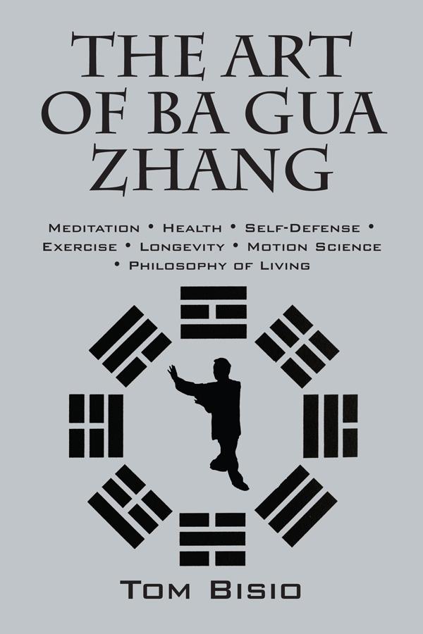 Artof.BaGuaZhang.Cover.Web