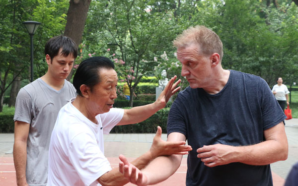 Gao_Ji_Wu_Teaching_Beijing_2016