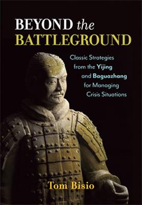 Beyond-Battleground