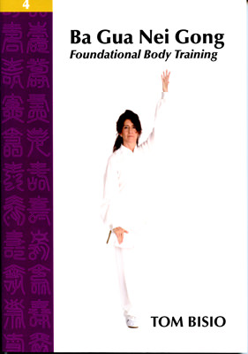 NeiGong-4-Foundational-Exercises