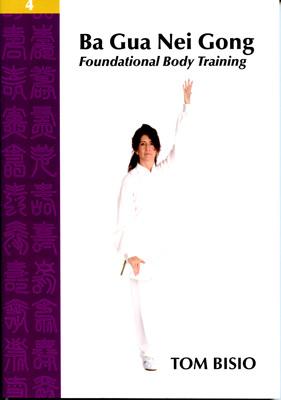 NeiGong-4-Foundational-Exercises