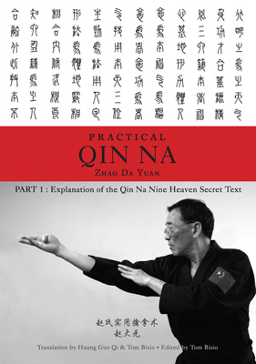 Practical-QinNa-Book-1