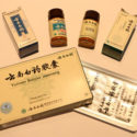 Image for The Many Uses of Yunnan Baiyao (Yunnan Paiyao) –  An Essential Part of Chinese Emergency Medicine