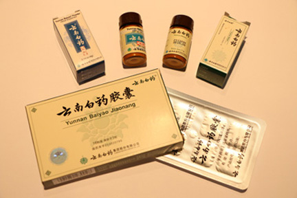 yunnanbaiyao-products