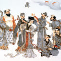 Image for The Eight Daoist Immortals and The Eight Trigrams: Part 1