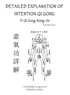 Microsoft Word - Intention Qi Gong.Cover.doc